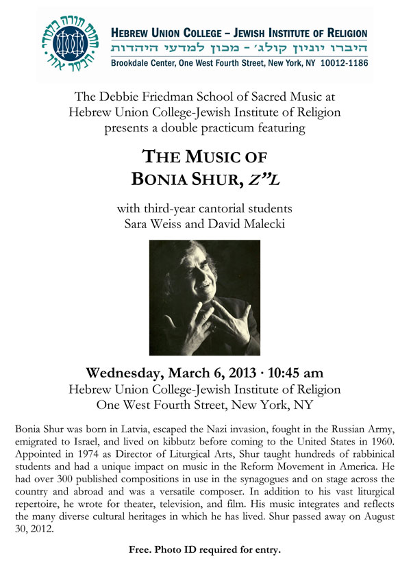 The Debbie Friedman School of Sacred Music at