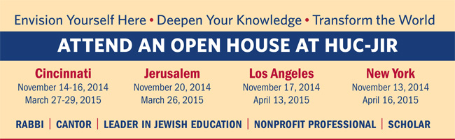 Attend an open house at HUC-JIR