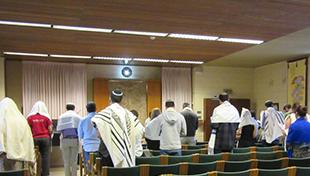 Services at HUC-JIR in Jerusalem