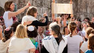 Women Praying in Jerusalem