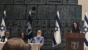 Rabbi Talia Avnon-Benveniste Speaking at President Rivlin's Study Session