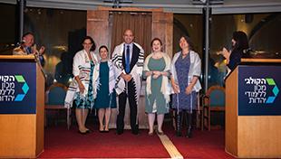 Jerusalem Ordination 2018
